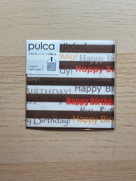 Square Greeting Card [Happy Birthday Stripes]