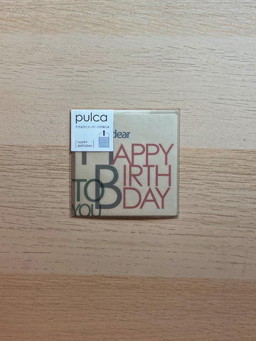 Square Greeting Card [Happy Birthday]