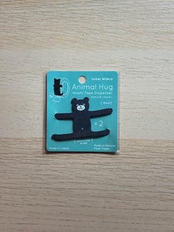 Animal Hug Masking Tape Dispenser  [Bears]