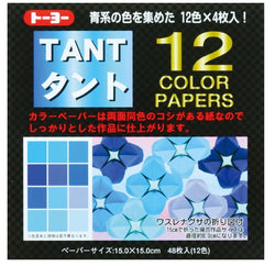 Double-Sided Origami -TANT Blue 15cm