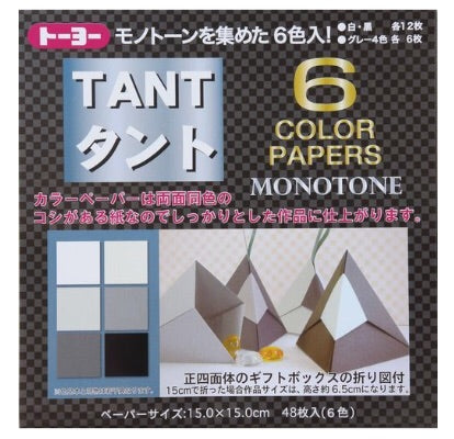 Double-Sided Origami -TANT Black-White 15cm