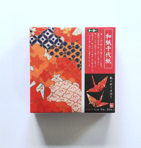 Local Pick Up Only -Origami Chiyo Gami -7.5cm-