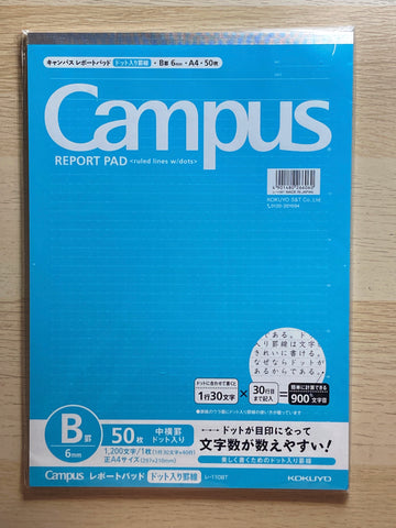 Campus Report Pad -6mm Ruled + Dotted-