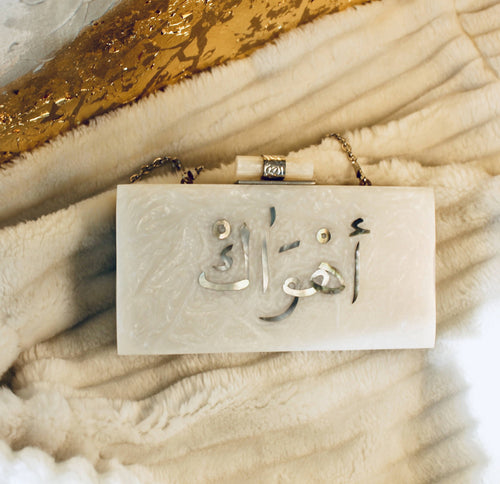 AHWAK Clutch,SOUHA DAYEH, Curated Designer at Freesigners.com