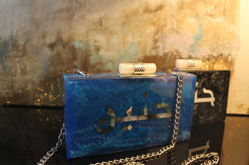 HANIN Clutch,SOUHA DAYEH, Curated Designer at Freesigners.com