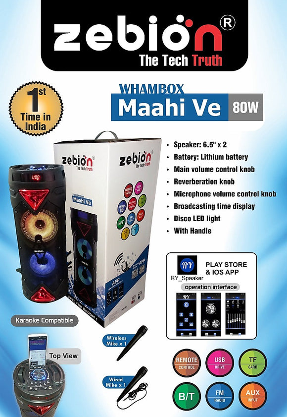 Zebion whambox Maahi Ve bluetooth speaker | karaoke compatible - Tulip Smile
