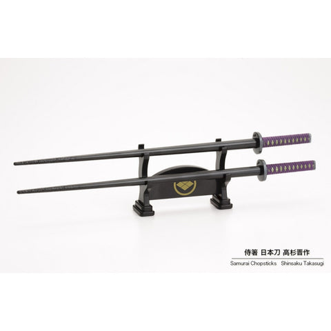 Kotobukiya - Takasugi Shinsaku - Samurai Chopsticks | kitchenware | Affordable gifts for him for her at giftpunk.com - FREE delivery