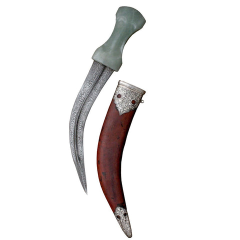 Modern Indo Persian Dagger Sword With Unique Luxurious Brown Handmade Leather Cover - 16 Inches