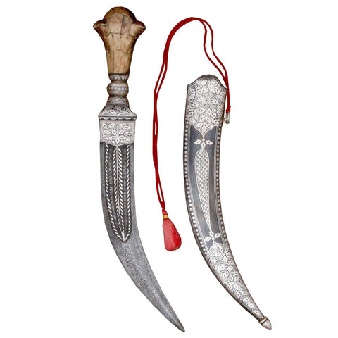 Mughal Indo Persian Knight Vintage Sword Dagger Knife Scabbard Ancient Medieval Antique Crusader Khanjar Collectibles - 12 Inches