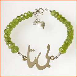 Custom Made Name Bracelet with Birthstone