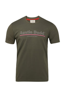 Austin Bodd Logo Design with Ribbon Print T-shirt