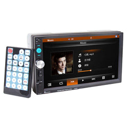 2DIN 7-inch Car MP5 HD Player with Card Reader Radio Car Stereo Audio MP5 Player Bluetooth:BiBset.com