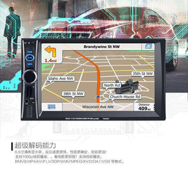 6.6-inch navigation MP5 player Bluetooth hands-free GPS for car:BiBset.com