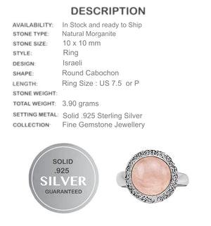 Israeli Earth Mined Morganite Cabochon Gemstone Solid .925 Silver Ring Size 7.5 - BELLADONNA