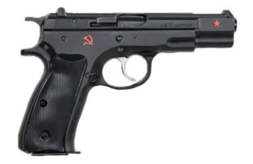 CZ 75B Cold War Commemorative Edition 1 of 1000 (serial#s CCCP1000-1999) CCCP1882