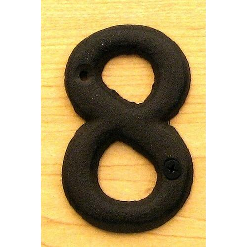 Solid Cast Iron Number 8 - www.myhomeandgardendecor.com