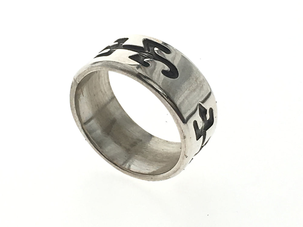Hopi Lizard Sterling Silver Band