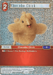 Chocobo Chick (1-019C)
