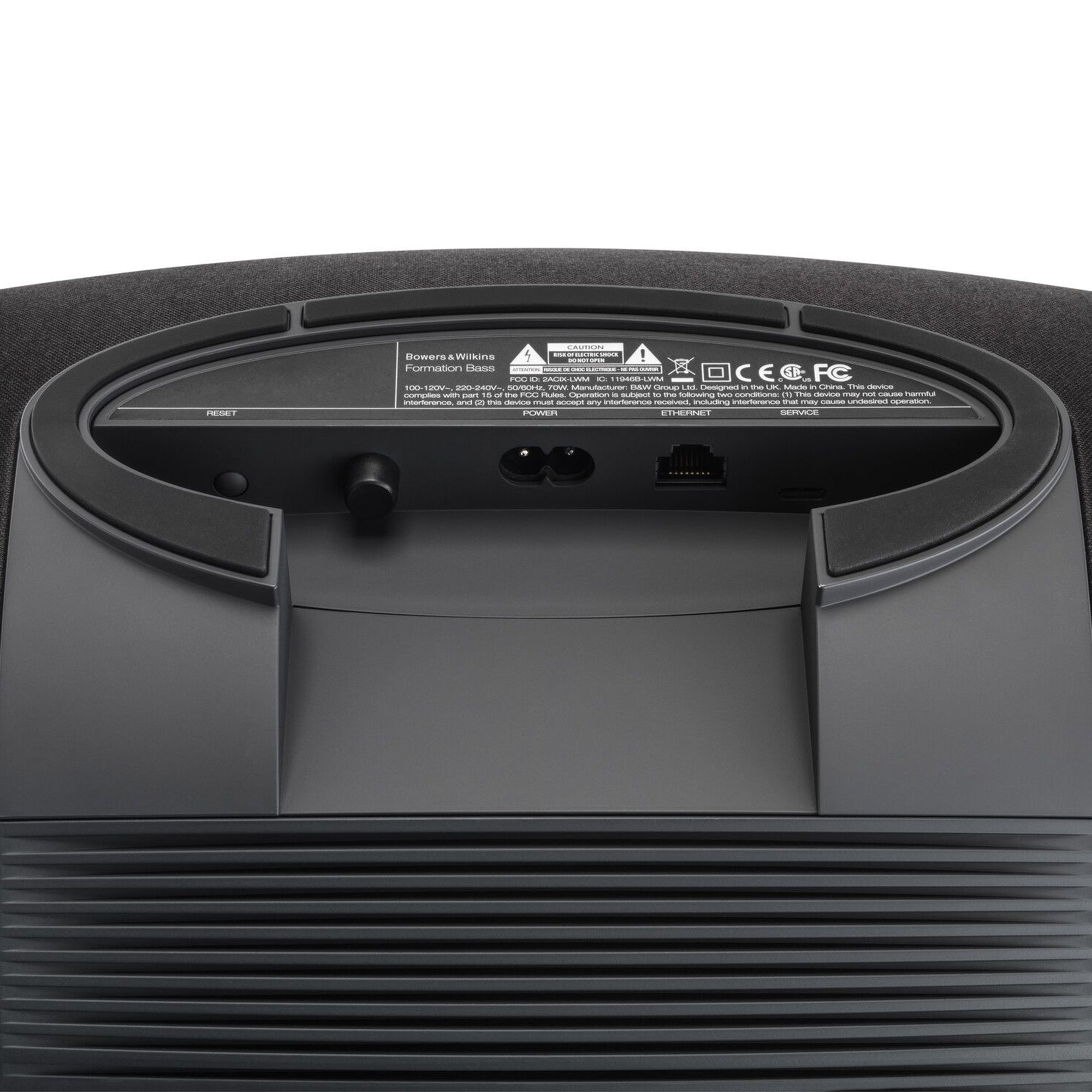 Bowers & Wilkins Formation BASS Wireless Subwoofer