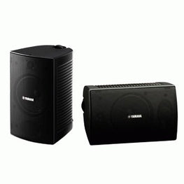Yamaha NS-AW294 Outdoor Speakers (Pair)