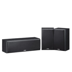 Yamaha NS-P51 Speaker Pack - Ex Display