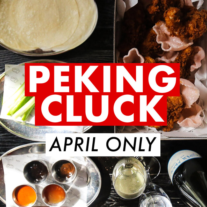 THE PEKING CLUCK