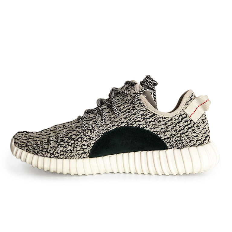 Yeezy Boost 350 'Turtledove'