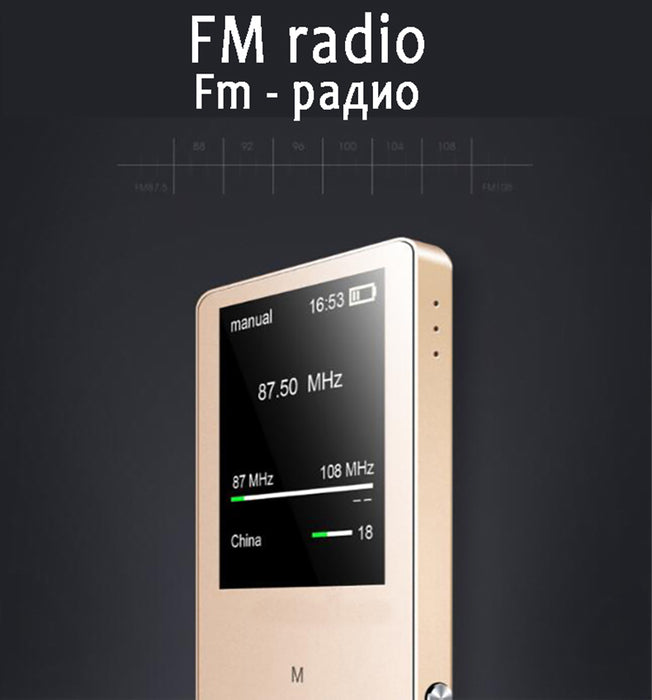 Touch Screen HIFI MP3 Player-Gold