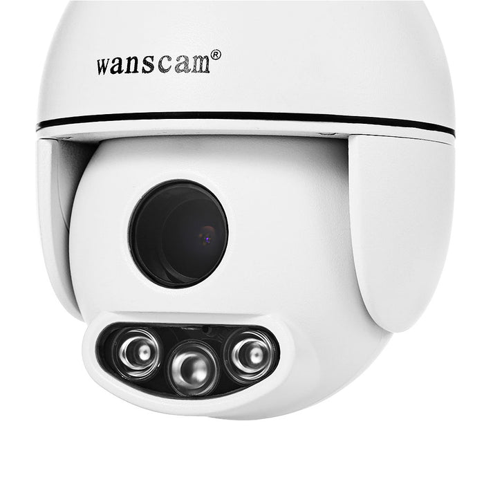 WANSCAM HW0054 Outdoor WiFi HD IP Camera IR Night Vision 1080P 2MP Two-Way Audio Camera  (British regulatory)