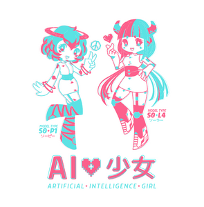 AI SHOUJO Sample T-Shirt (White)