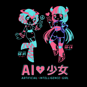 AI SHOUJO Sample T-Shirt (Black)