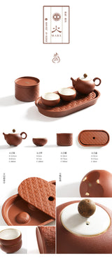 Five Elements Styled Travel Gift Gong Fu Tea Set - Fire