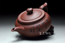 Large Handmade Yixing Teapot Tea Pot Inscribed