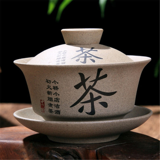 Chinese Gaiwan Tea Ceremony Cup Hand Painted Chinese Characters
