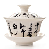 White Porcelain Gaiwan Gongfu Teacup, Many Styles