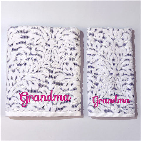 Grey and White floral filigree bath towel and hand towel giftset personalised with a name