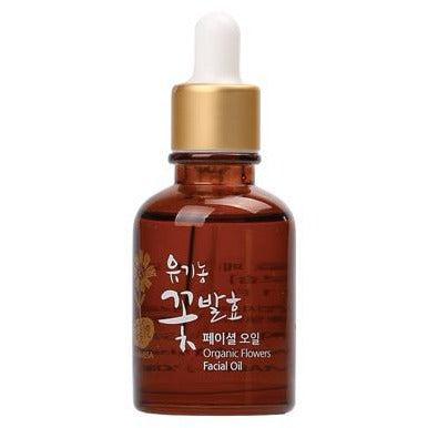 Organic Flowers Facial Oil