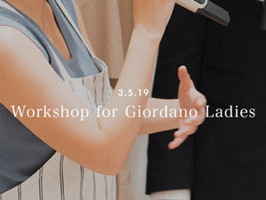 Giordano Ladies x Kaminari Workshop