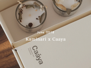 Kaminari x Caaya - Custom Candle Gift Sets