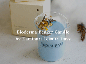 Custom Bioderma Beaker Candle