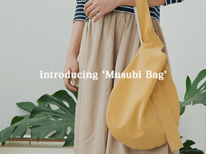 New Product: Musubi Bag