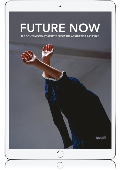 Future Now 2018 (Digital Download)