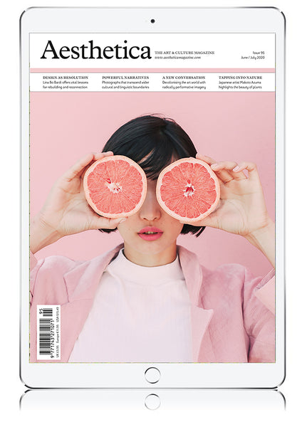 Aesthetica Magazine Issue 95 (Digital Download)