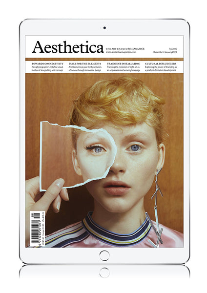 Aesthetica Magazine Issue 86 (Digital Download)