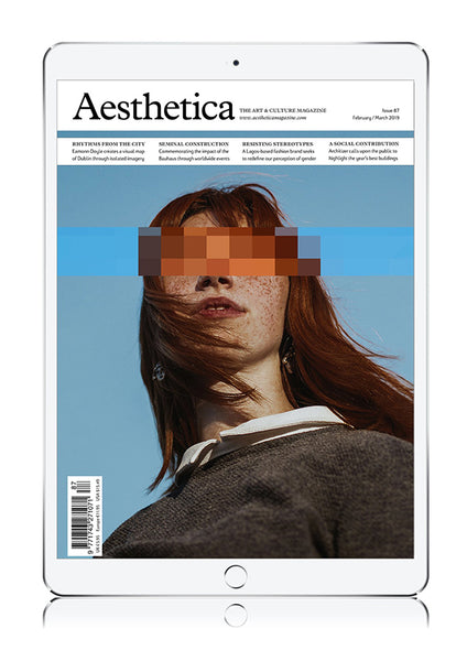 Aesthetica Magazine Issue 87(Digital Download)