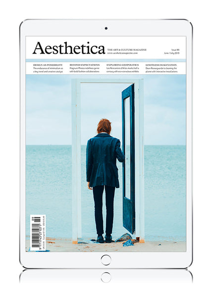 Aesthetica Magazine Issue 89 (Digital Download)