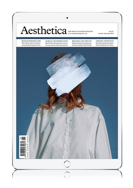 Aesthetica Magazine Issue 91 (Digital Download)