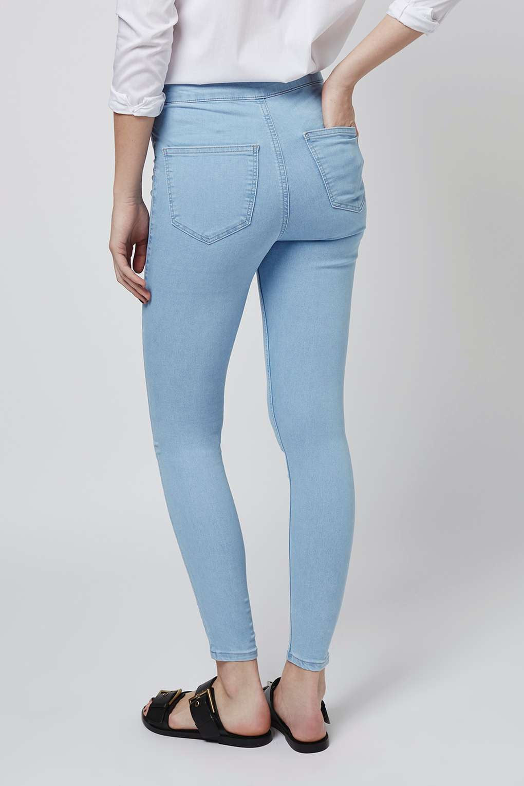 Baby Blue Skin Fit High Waist Jeans