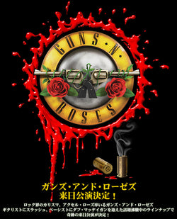 Guns 'n' Roses - Japanese - A4 Mini Print