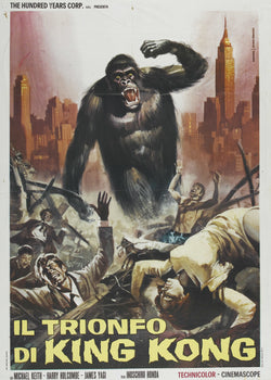 King Kong Vs Godzilla - 50s B-Movie Classic - A4 Vintage Italian Print